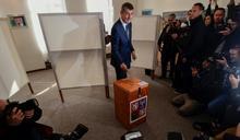 捷克大選變天   經濟良好但選民仍思變