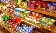 糖果也是台灣之光,秀逗糖全盛時期一週19個貨櫃銷往美國!