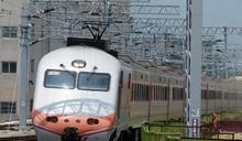 火車襲警案被告一審無罪,刑事政策有哪些改進空間?