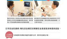 3D安全隆乳技術與超音波提升精準性 日式5D免按摩技術