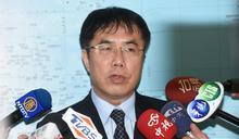 名家論壇》陳嘉爵/賴神加持 黃偉哲的台南市長之路