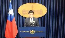 總統府宣布 陶儀芬與郭臨伍出任國安會諮委
