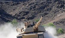 【Yahoo論壇/胡不歸】美國軍售台灣M1A2 仍重防禦而非進擊