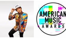 2017全美音樂獎得獎名單公開 火星人布魯諾最大贏家