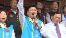【Yahoo論壇/呂謦煒】國民黨改革第一步 是讓傅崑萁在程序爭議下恢復黨籍?