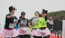 路跑》2017馬祖國際馬拉松登場 三千跑友挑戰艱難賽道