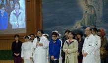 大林慈濟醫院歲末祝福 醫護、病人互道感恩