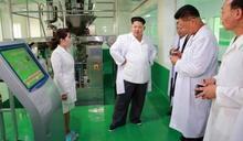 北韓研製生物武器 隱身於民間工廠
