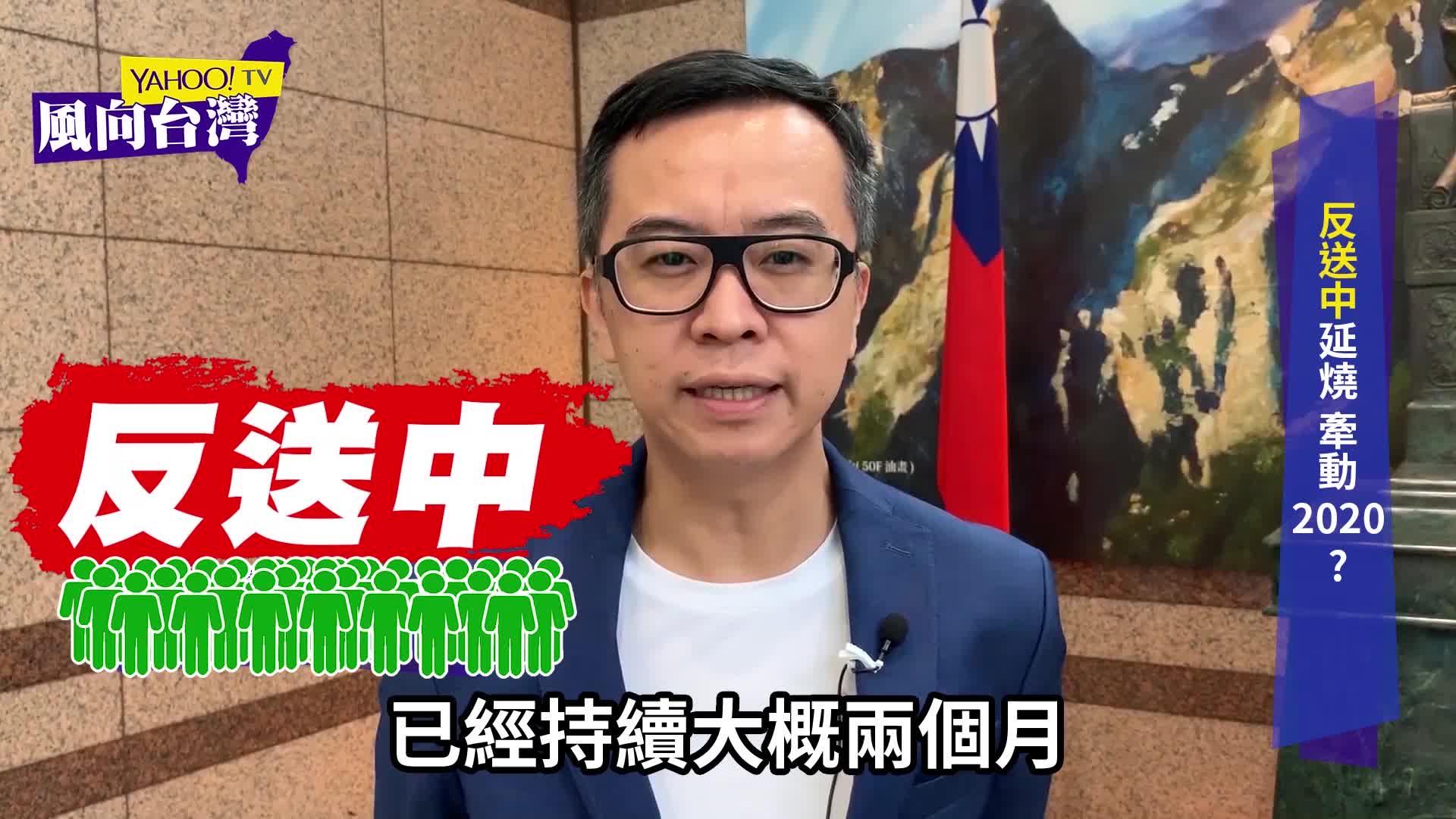 今日香港、明日台灣?他批小英玩弄政治語言
