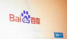 百度、中國人民大學和封面傳媒合作設立區塊鏈媒體實驗室