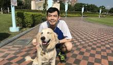 【專訪】NO NAME收容所救狗 一兒一女好療癒