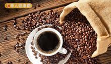 運動前喝咖啡助減重!關鍵是:做什麼運動?