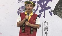 茂林紫蝶飛舞很療癒 雙年賞蝶季開跑