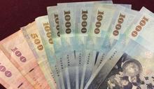 美年底升息預期 新台幣收盤貶破30.2 近1個月新低