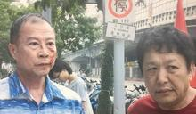 統促黨提告傷害 楊紹瑞、李柏璋互控對方先動手