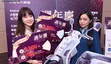 美麗華週慶熊熊加持 刷聯名卡回饋率21.5%