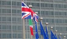 英國公投脫歐一周年得到什麽?