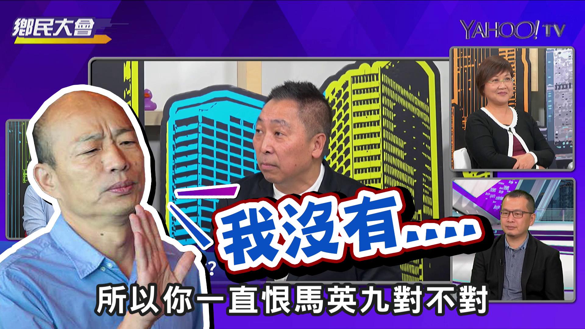 語出驚人 唐湘龍:真正的韓黑只有韓國瑜!