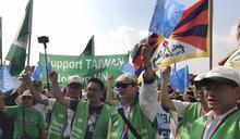議題設限 台灣聯合國協進會:持續推動修正公投法