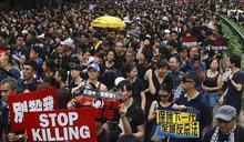香港現場:是中共和港府催生了香港共同體