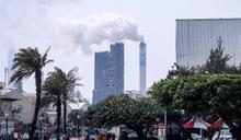賴清德催油門修《空污法》 環團:政府應該先學會誠實