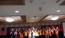 「福衛五號」在美慶祝成功餐會 太空中心研發人員進場受到英雄式歡迎!