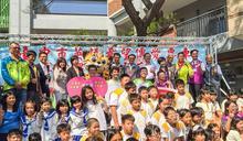 中市「英語傳愛行動專車」半年前進75校 本學期推出全新花博課程