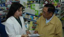 【藥安全平台】老伯伯每天吞30多種藥、老太太糖尿病控制不良…