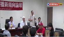 力挺新南向 屏東大學成立東南亞發展中心