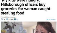 美國絕望母親為飢餓孩子行竊被捕/警方自掏腰包購食塞滿窮人冰箱