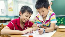 【Yahoo論壇/劉宜君】混齡學習是解決偏鄉小校的萬靈丹?