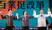【Yahoo論壇】喊中國打壓 民進黨就想輕鬆選?