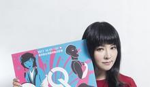 唐綺陽擔任酷兒影展主視覺特派員 給予暖心擁抱支持婚姻平權