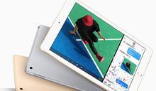 Apple工程總監透露 新款iPad要等明年