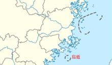 台灣離島烏坵鄉有聽過嗎?4點從高丹華認識烏坵歷史