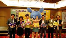 推廣在地觀光 雲嘉南聯合服務中心發行觀光護照手冊