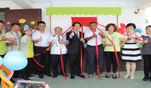 全國第一所農會經營非營利幼兒園成立