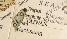 【Yahoo論壇/戴發奎】台獨是個數學問題,越南早已在一千年前算過