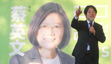 【Yahoo論壇/沈有忠】總統大選的副手政治學