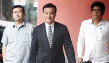 蘇嘉全:國慶大典將邀陳水扁出席