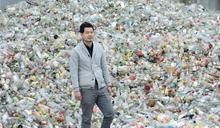 春池玻璃 回收玻璃的永續進行式