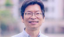 【專訪】台大創創中心執行長曾正忠:改善新創生態,幫助中大型企業轉型!