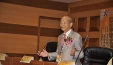黃氏宗親史開研討會鼓勵修族譜為在地化紮根