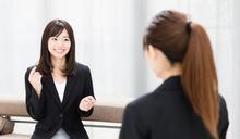 【Yahoo論壇/洪雪珍】求職無門﹑薪水不高,不過是找錯公司罷了!