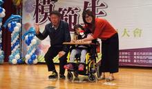 台北市國小模範生表揚大會 盼學生典範擴及社會