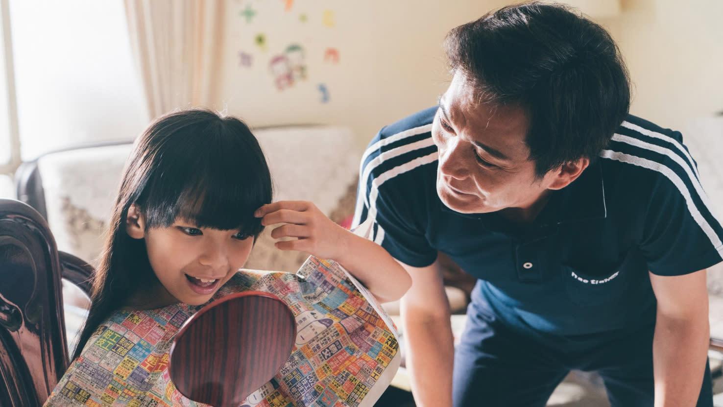 2018 Yahoo愛8節_送愛的人一份禮物(父女篇)