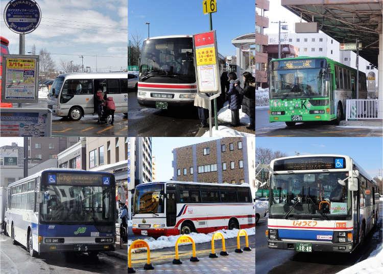 【北海道滑雪必知】從札幌市區搭乘巴士、電車,前往滑雪場的交通方式全攻略