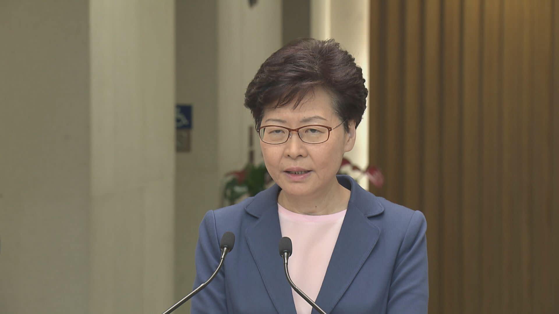 消息:林鄭月娥取消九月訪美