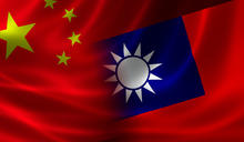 【Yahoo論壇/戴發奎】新冠肺炎為中國統一台灣排除了第二道障礙