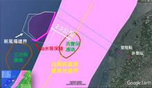 退離白海豚棲地2.8km求生 福海二期環評翻案 重回小組